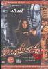Криминальный роман (Sangharsh)
