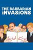 Нашествие варваров (Les invasions barbares)
