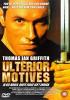 Высшие мотивы (Ulterior Motives)