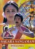Фотография в свадебном альбоме (Sagara Sangamam)