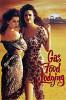 Бензин, еда и жилье (Gas, Food Lodging)