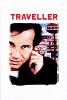 Путешественник (Traveller)