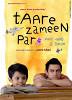 Дети как звезды на Земле (Taare Zameen Par)