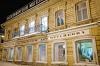 Дом Метенкова (филиал Музея истории Екатеринбурга)