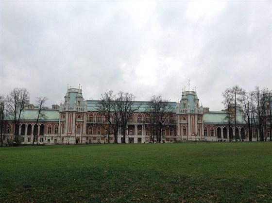 Фото музей Царицыно