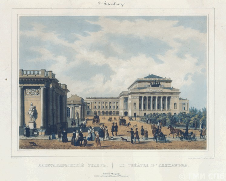 Два века Петербурга смотреть фото