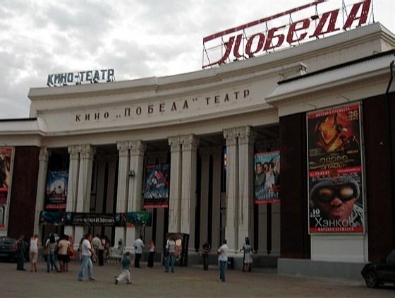 Афиша кино победа в саратове купить билет на концерт хора сретенского монастыря