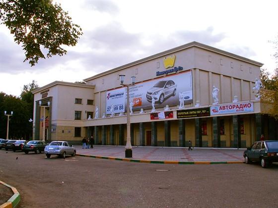 Фото кинотеатр Империя грез Мир