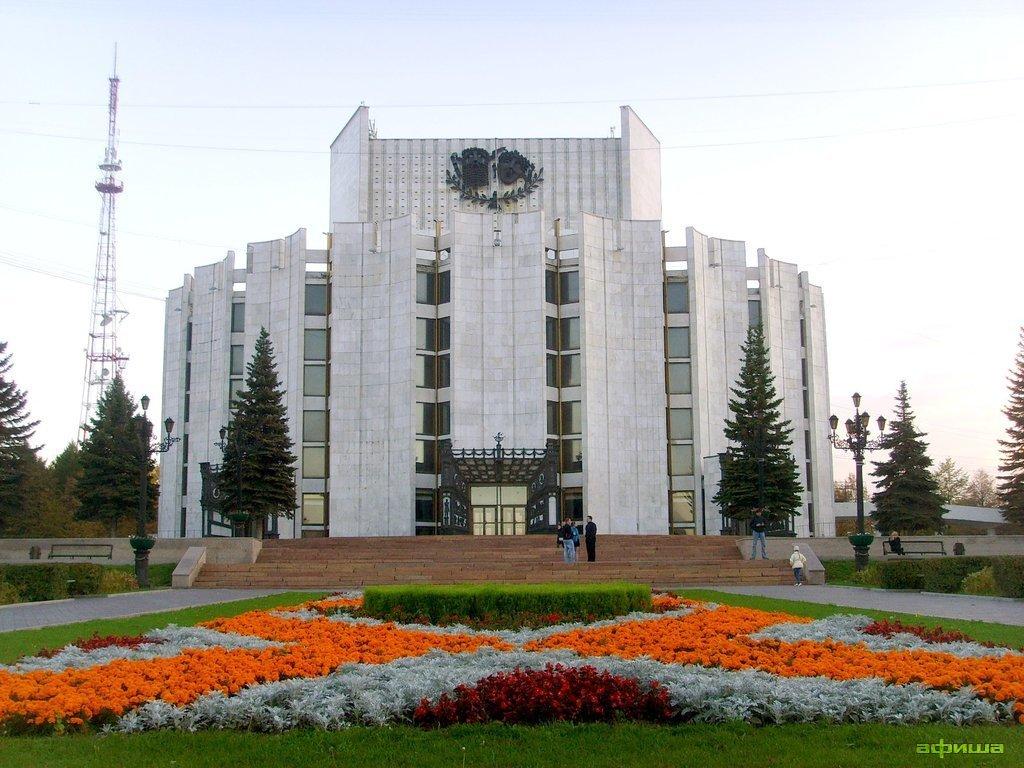 Афиша театра челябинска билеты в театр два по цене одного москва
