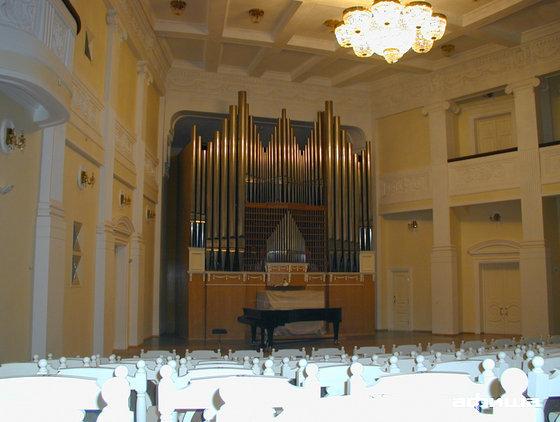 Фото органный зал Омской филармонии