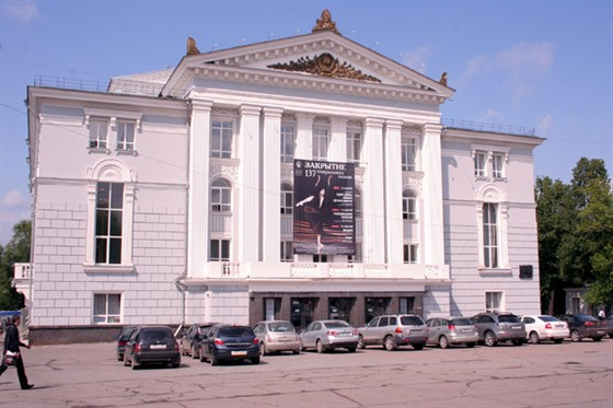 Театр оперы и балета пермь афиша февраль 2017 билеты в оперу одесса купить онлайн
