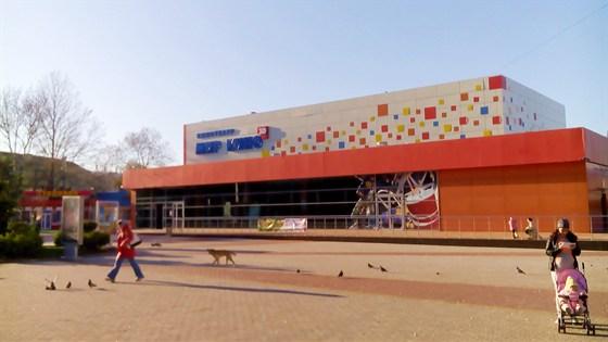 Фото кинотеатр Мир кино (Анапа)