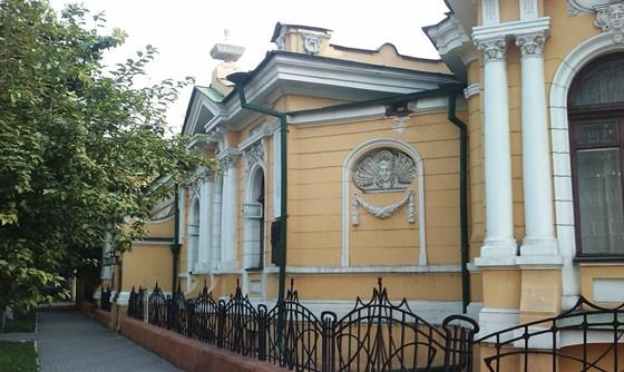 Фото музей им. Сурикова