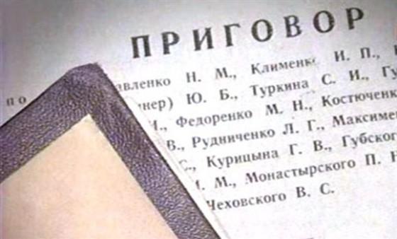 Миллионер из Красной армии смотреть фото