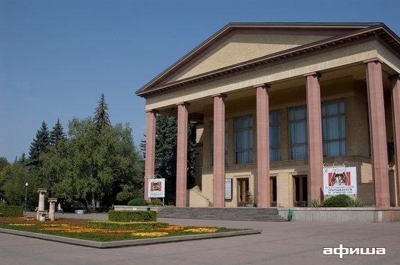 Фото театр драмы им. Лермонтова