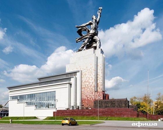Фото музейно-выставочный центр «Рабочий и колхозница»