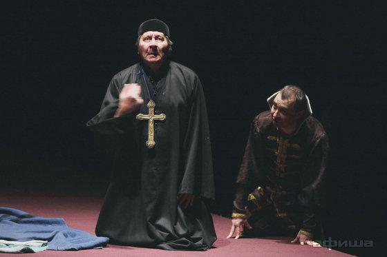 Иван IV. Грозный смотреть фото