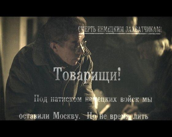 Москва. Осень. 41-й смотреть фото
