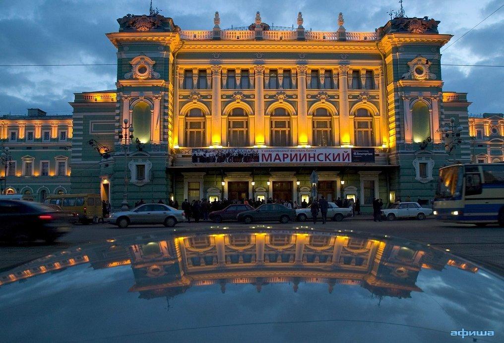 Кировский театр официальный сайт афиша на где купить билеты в театров