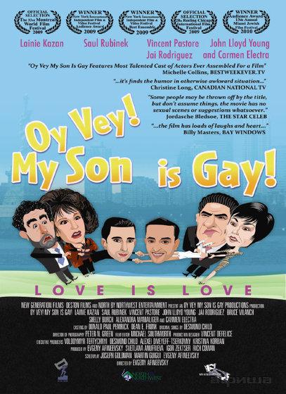 Ой, вэй! Мой сын гей!! смотреть фото