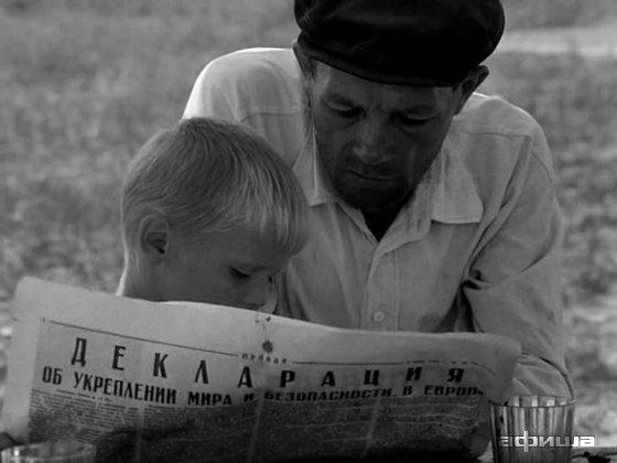 История Аси Клячиной, которая любила, да не вышла замуж смотреть фото