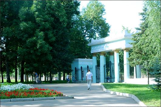 Фото сад культуры и отдыха им. Аксакова