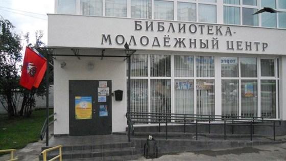 Фото библиотека №26. Молодежный центр