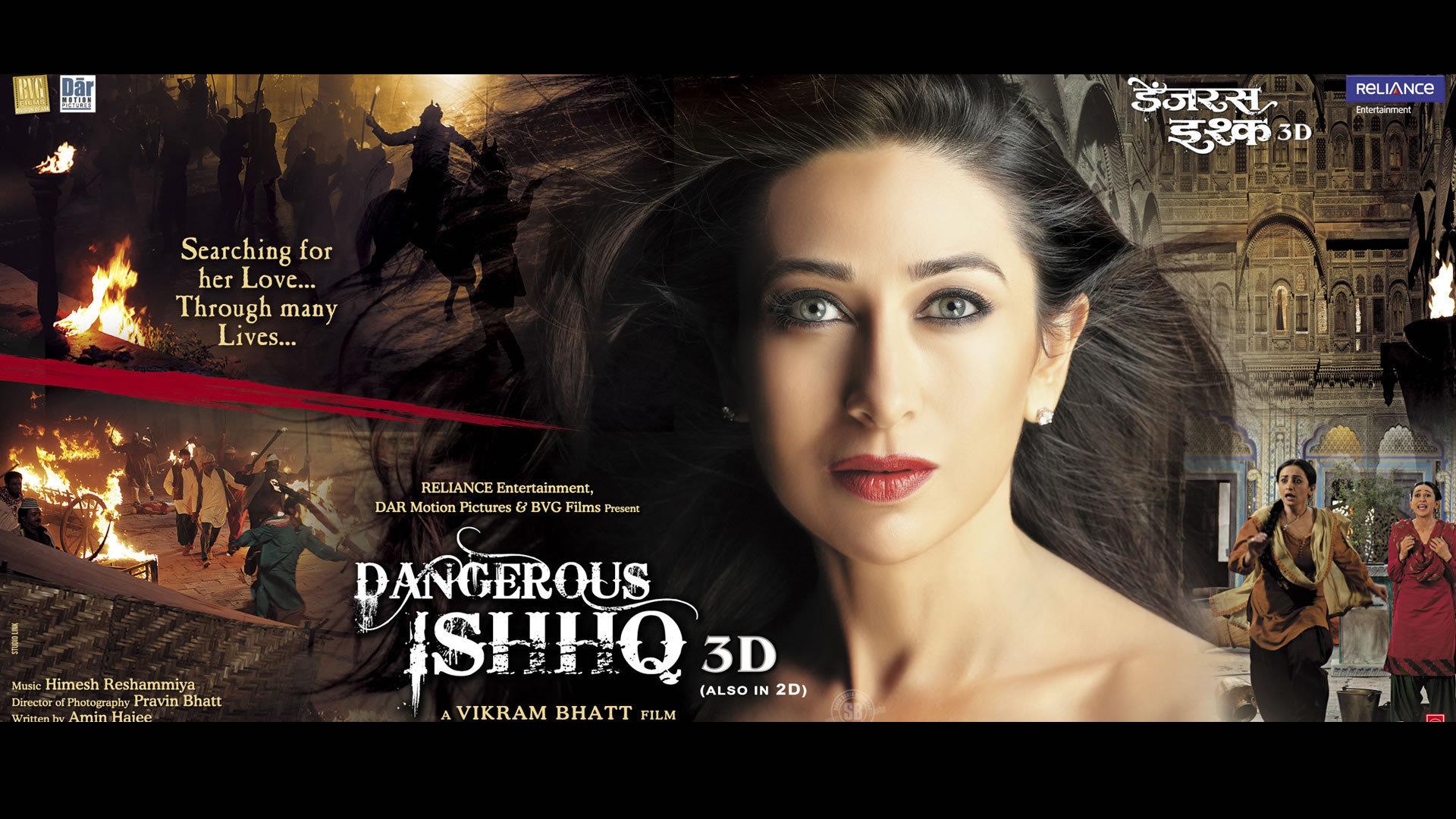 Опасная любовь 3D смотреть фото