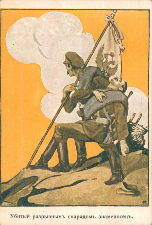 Почтовая карточка на службе военной пропаганды смотреть фото