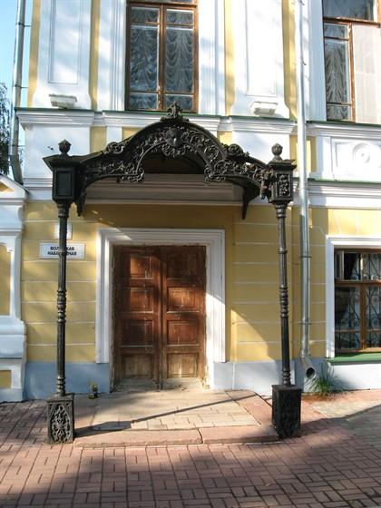 Фото ярославский художественный музей