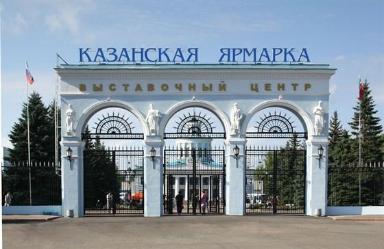 Фото выставочный зал Казанская ярмарка