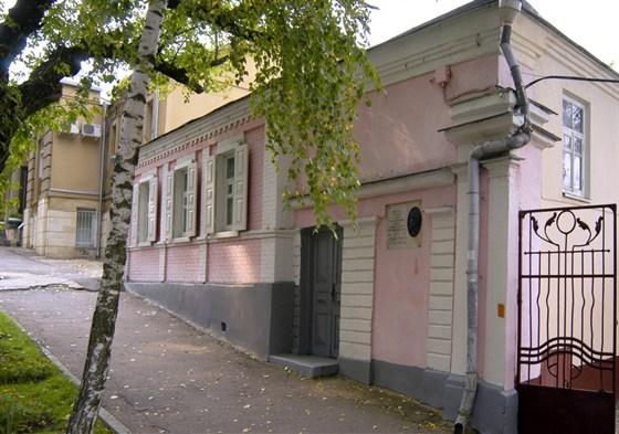 Фото музей Музей-усадьба Смирнова