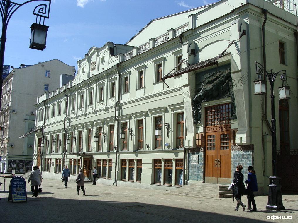 Фото театр МХТ им. Чехова
