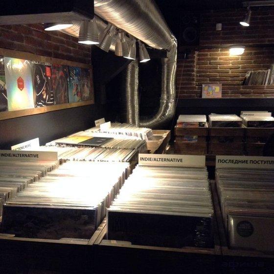 Фото магазин Vinylbox