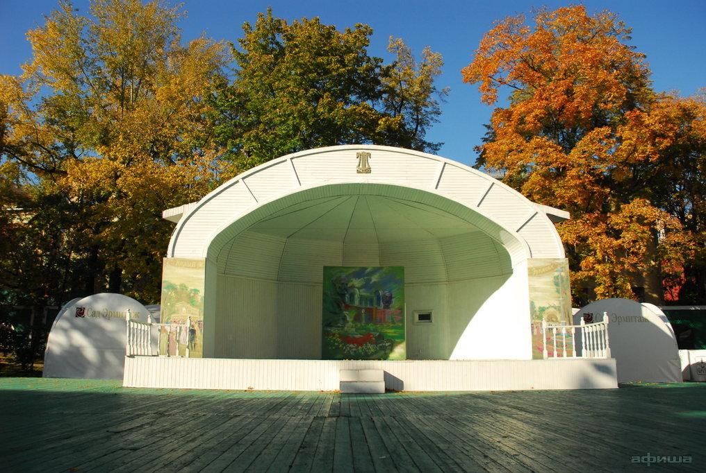 Театр сад эрмитаж афиша афиша киев детский театр