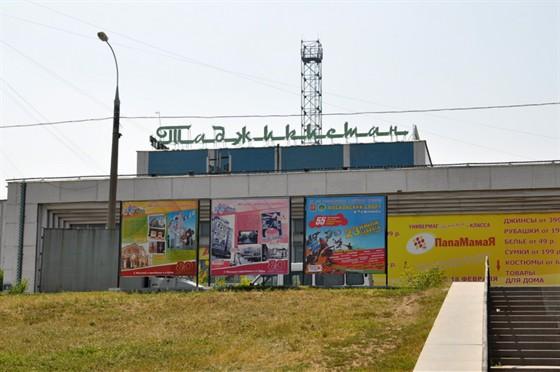 Фото таджикистан