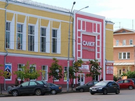 Фото кинотеатр Салют