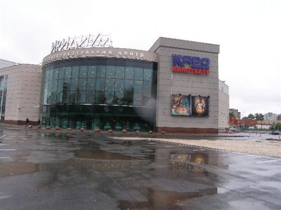 Фото кинотеатр Каро 4 Иридиум (Зеленоград)