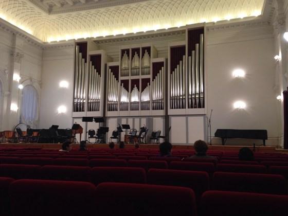Фото концертный зал Консерватория им. Собинова