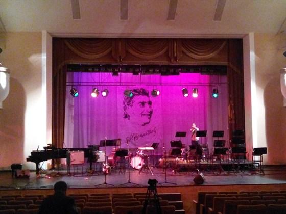 Фото ростовская филармония