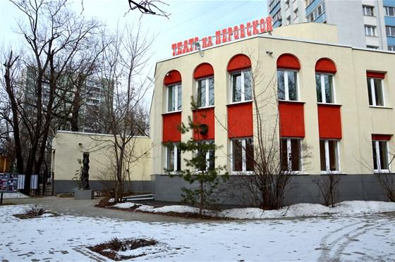 Фото театр на Перовской