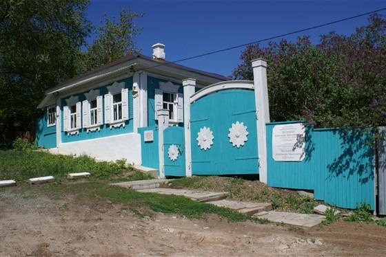 Фото дом-музей Тюлькина