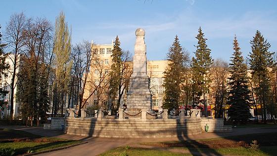 Фото парк Сквер им. Ленина