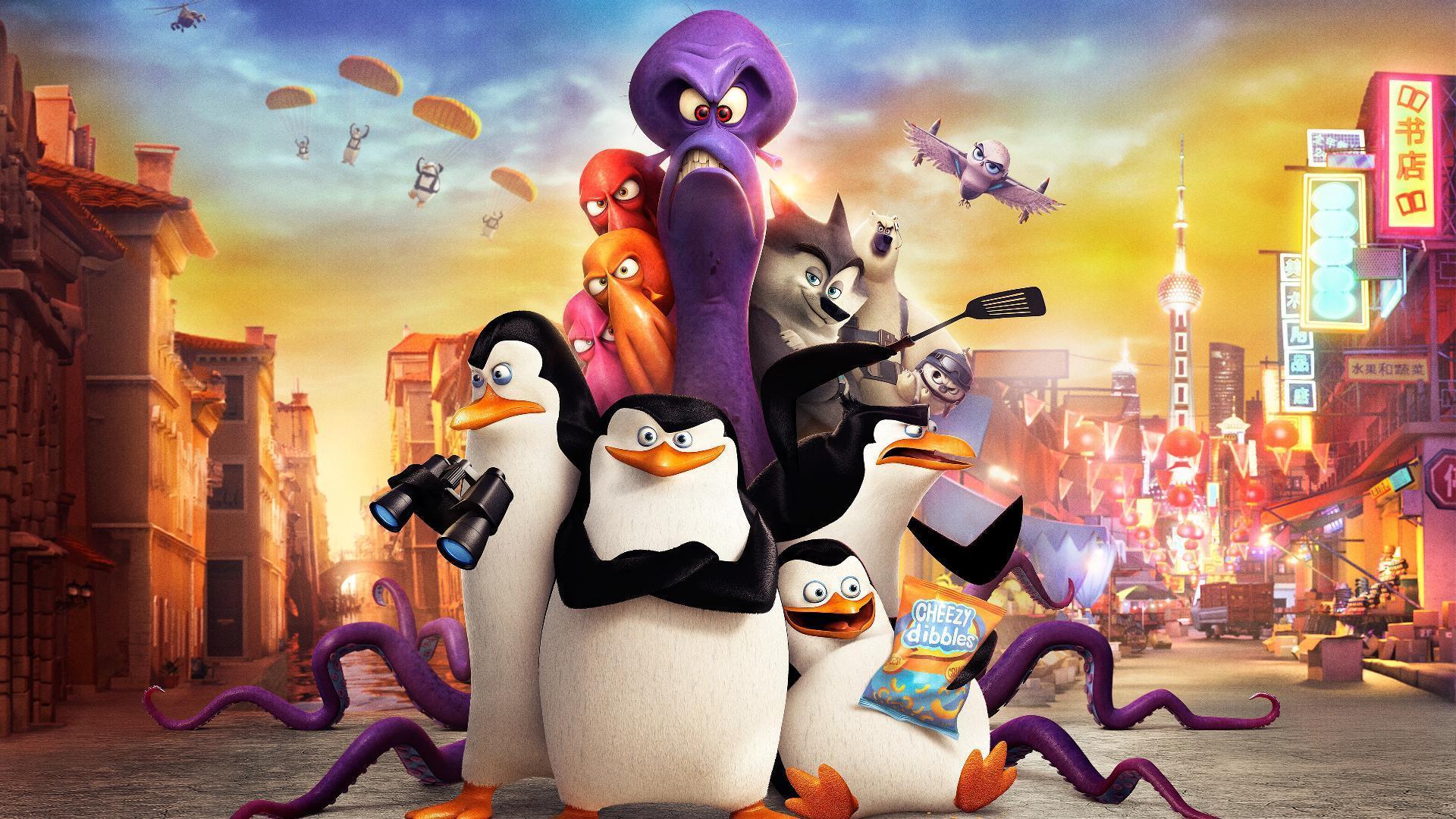 Пингвины Мадагаскара смотреть фото