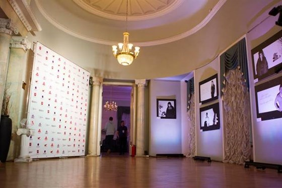 Фото музей Дом-усадьба Барышникова