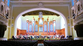 Московский симфонический оркестр. Дирижер Артур Арнольд