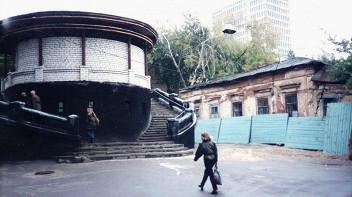 Музей новейшей истории Татарстана «Инде»