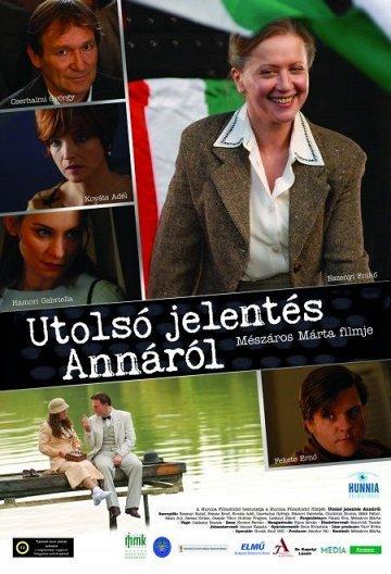 Постер Последний донос на Анну