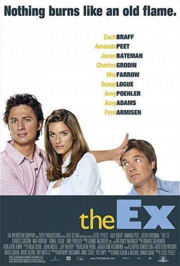 Постер Экс-любовник