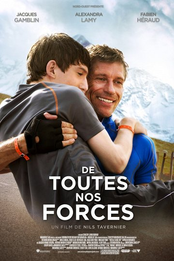 Постер Всеми силами
